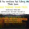 """THÔNG TIN KHOÁ TU TIẾNG VIỆT ONLINE """" GIEO TRỒNG HẠNH PHÚC """" (19.11-23.11.2021)"""